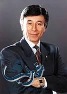 الدكتور إبراهيم الفقي صاحب اجمل المقولات شهير