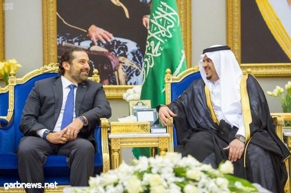 """سعد الحريري يصل الرياض للمشاركة في """"دافوس الصحراء"""""""