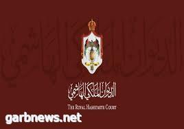 اخبار مفبركة حول اقامة حفل فني بمناسبة تولي الملك سلطاته الد..