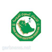 اتحاد الفروسية ينظم غداً سباق كأس الشباب والناشئين في البدائ..