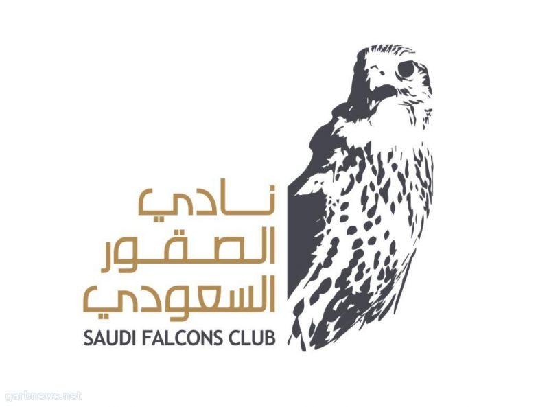 نادي الصقور يبدأ تسجيل المشاركين بمهرجان الملك عبدالعزيز للص..