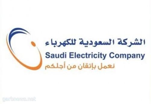 """السعودية للكهرباء"""" تحقق أرباحًا بقيمة 5.920 مليارًا وتوزع 74.."""