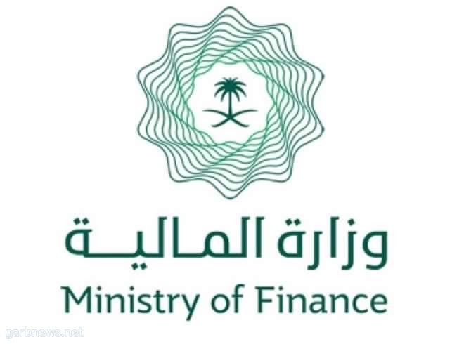 MOF Warns against Dealing in Virtual Currencies,  Including cryptocurrencies that claim relationship with the Kingdom