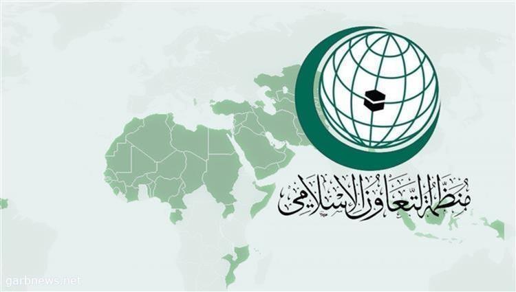 منظمة التعاون الإسلامي تدين تفجير حافلة في جلال أباد شرقي جمهورية أفغانستان