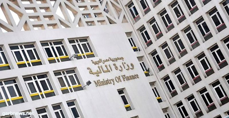The Ministry of Finance has announced the receipt of subscriptions from