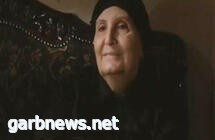 وفاة الفنانة نادية رفيق