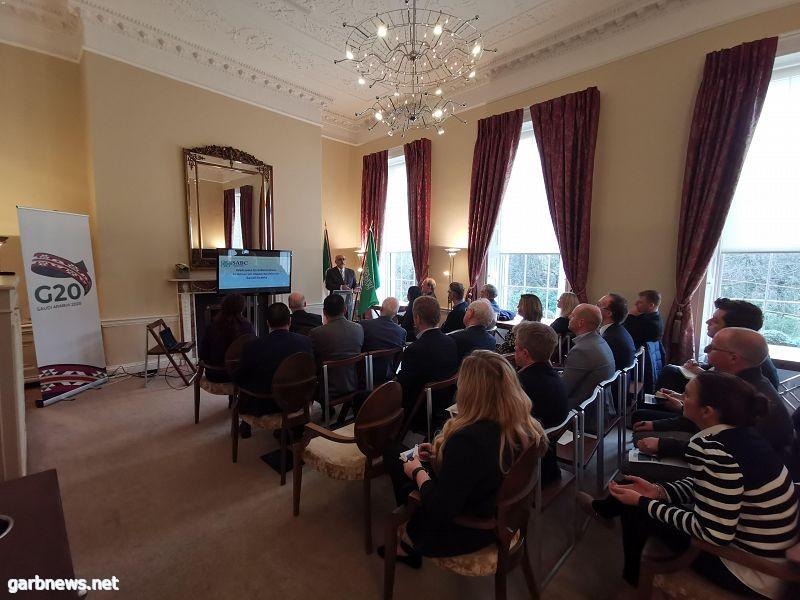 سفارة المملكة لدى إيرلندا تقيم ندوة تعريفية عن فرص الاستثمار