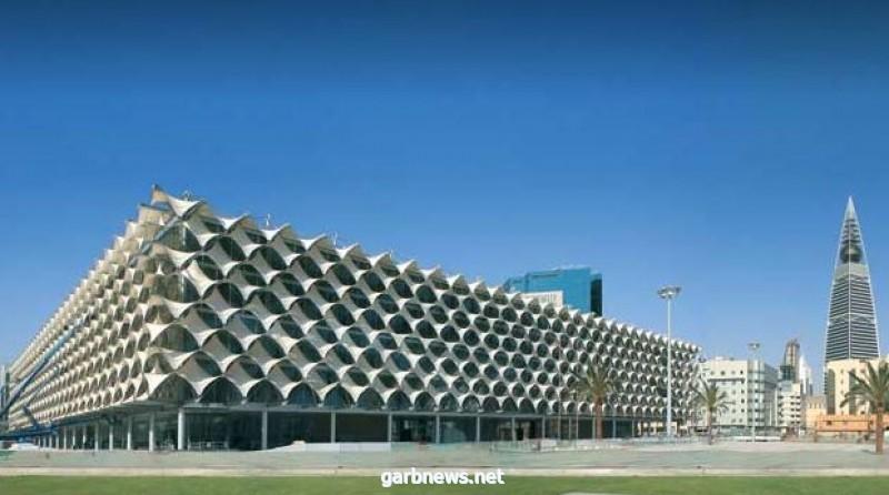 ذاكرة وطن مسابقة رمضانية تفاعلية تنظمها مكتبة الملك فهد الوطنية