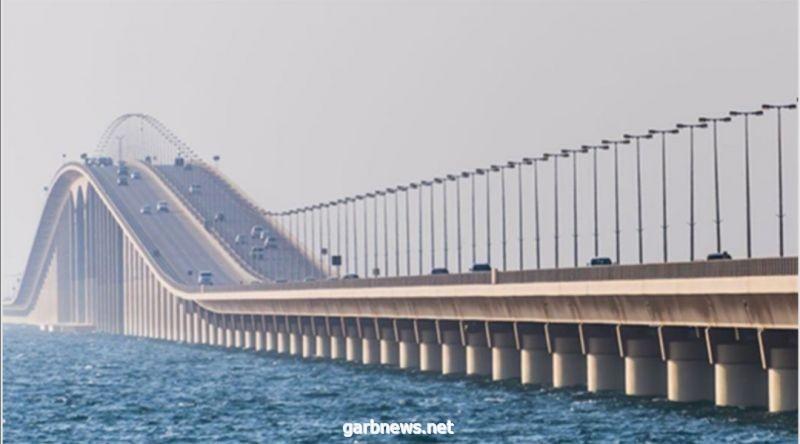 جسر الملك فهد، لم يتحدد موعد استئناف حركة المسافرين حتى الآن
