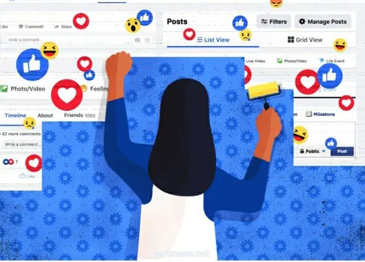 كيفية حذف مشاركات فيسبوك القديمة بشكل مجمع