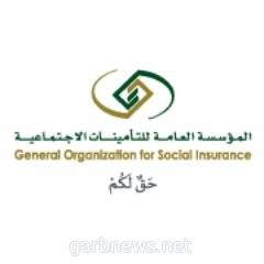 تمديد مبادرة دعم العاملين السعوديين في منشآت القطاع الخاص المتأثرة من كورونا٠