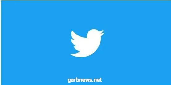 إيجاد التغريدات المقتبسة أصبح أسهل في تويتر