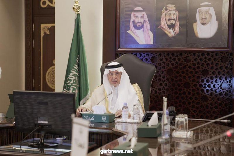 سمو الأمير خالد الفيصل يستعرض الخطة التشغيلية لمشروع الربط الإلكتروني (وصْل)