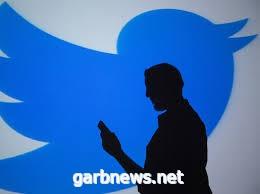 إجراء جديد من تويتر بشأن الحساب الرسمي للرئيس الأمريكي