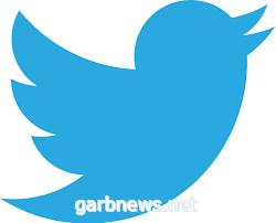 """""""وعاء الهدايا"""" خاصية جديدة من تويتر تسمح لأصحاب الحسابات الحصول على دعم مالي من المتابعين"""