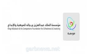 المنتخب السعودي للفيزياء يحقق 4 جوائز عالمية في الأولمبياد الأوروبي للفيزياء 2021