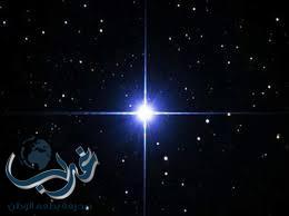 """""""فلكية جدة"""" تكشف سر بريق ولمعان النجوم خلال الشتاء"""