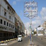 #عاجل : #اليمن...نجاة مدير أمن #عدن من محاولة اغتيال