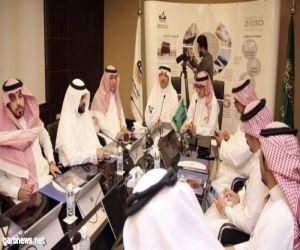 اتفاق لتطوير الخريطة الاقتصادية لـمكة
