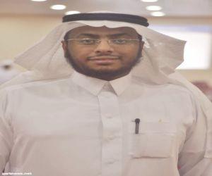 عمر السيد مستشارا  بشهادة وزارة التجارة والاستثمار