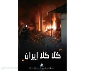 """انتفاضة البصرة ضد نظام الملالي الايراني المستبد  """" تبدد أحلامهم """""""
