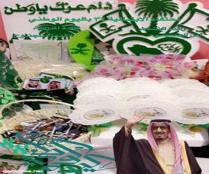 بالصور .. مدارس شرق مكة تفعل برامجًا وطنية بمناسبة اليوم الوطني ٨٨