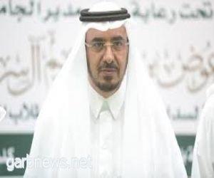 تصريح معالي مدير جامعة شقراء بمناسبة اليوم الوطني