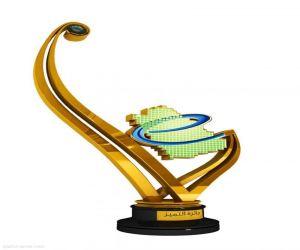 """إدارة """"تعليم الجوف"""" تهنئ المعلمة البندري الغبين حصولها على جائزة التميز في التعليم الالكتروني"""