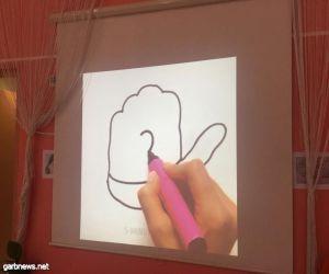 نادي الحي بالشرائع بتعليم مكة ينفذ برنامجي الرسم بالمحاكاة و٨ طرق لمساعدة طفلك على الاستذكار