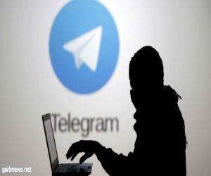 التليغرام وسيلة التجسس الإلكتروني على الأحزاب السياسية المعارضة