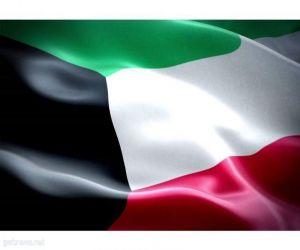 الكويت: ندعم المباحثات اليمنية التي تستضيفها السويد الشهر المقبل