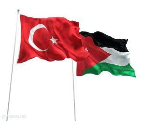الأردن يبدأ فرض رسوم جمركية على السلع التركية اعتبارا من اليوم