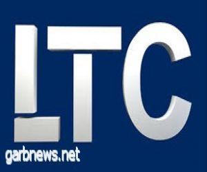 المجلس الأعلى للإعلام في مصر يمنع بث قناة LTC لحين توفيق أوضاعها