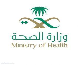 7840 مستفيد من خدمات الرعاية الطبية والصحية بالقطاع المركزي بجازان خلال أسبوع