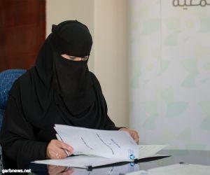 """""""مجتمعي"""" توقع عقد شراكة مع سيدة الأعمال منيرة بنت حجاب بن نحيت لدعم إنشاء 10 آبار متفرقة بالقصيم"""