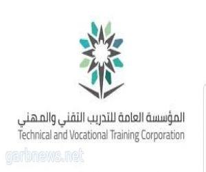 تقني الباحة يحقق المركز الأول على مستوى المملكة في قياس رضا المتدربين