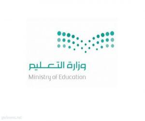 """""""التعليم"""" تحصل على المركزين الأول والثاني في مجال الإبداع الحكومي"""