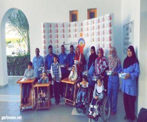 يــــــــوم البيئة العالمي مركز جمعية الأطفال المعوقين بمكة المكرمة