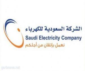 """السعودية للكهرباء"""" تحقق أرباحًا بقيمة 5.920 مليارًا وتوزع 749.3 مليونًا على المساهمين في 2018"""