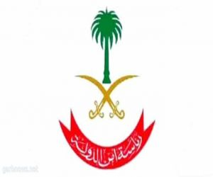 \ أمن الدولة: إحباط عمل إرهابي استهدف مركز مباحث محافظة الزلفي