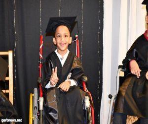 22 طفل من أبطال مركز الملك عبد الله لرعاية الأطفال المعوقين بجدة ينضمون الى التعليم