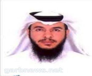 الجمعية السعودية لطب العيون تحذر من مخاطر أشعة الشمس على العيون