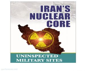 """#تحت_الاضواء كذبة النظام الإيراني السافرة حول نشاطاته النووية ذات الأبعاد العسكرية """" بالصور """""""