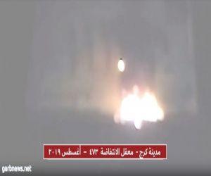 أعضاء معاقل الانتفاضة يضرمون النار في مراكز القمع لنظام الملالي في طهران وغيرها من المدن الإيرانية – أغسطس 2019