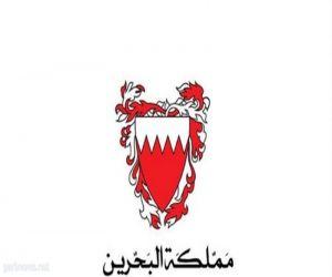 """البحرين تستنكر الاعتداء الحوثي الإرهابي على حقل """"الشيبة"""""""