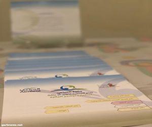 تدشين جائزة الأم المثالية لذوي الاحتياجات الخاصة بمركز جمعية الأطفال المعوقين بمكة المكرمة