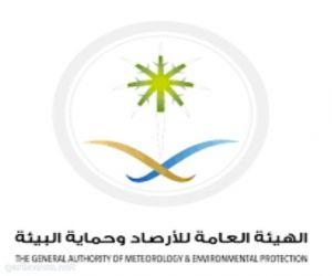 هيئة الأرصاد تصدر توقعات فصل الخريف 2019 على المملكة ودول مجلس التعاون الخليجي