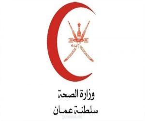 123908 إجمالي الإصابات بفيروس كورونا في سلطنة عُمان