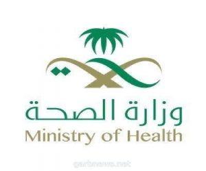 «صحة بيشة» تستعد لإطلاق أكثر من50 مبادرة تطوعية تحت شعار «عطاء وطن»