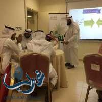 مركز التنمية الاجتماعية بوادي فاطمة أقام دورة قيادة 101